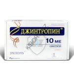 Jintropin (Соматропин) GeneScience 1 флакон / 10IU (370 мкг/IU) 100 ед.