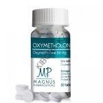 UFC PHARM OXIN 25(Оксиметолон 100 tab/25 mg)