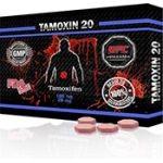 UFC PHARM TAMOXIN 20( Тамоксифен 50 tab/20 mg)