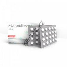 Swiss Remedies Метандиенон (10мг/100 таб. Швейцария)