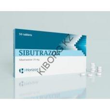 Сибутрамин Horizon Sibutrazon 50 таблеток (1таб 20мг)