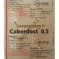 Каберголин, Достинекс, Агалатес ( 4 таблетки по 0,5мг ) Индия