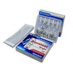 Купить Акватест (Суспензия Тестостерона) Balkan 10 ампул по 1мл (1амп 100 мг)