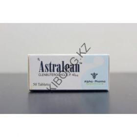 Astralean (Кленбутерол) Alpha Pharma 50 таблеток (1таб 40 мкг)