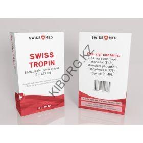 Гормон роста Swiss Med SWISSTROPIN 10 флаконов по 10 ед (100 ед)