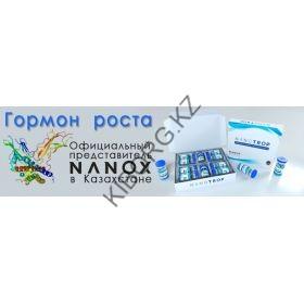 Премиум гормон роста Нанотроп Nanotrop 100 единиц Nanox