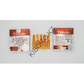 Параболан Cooper 5 ампул по 1мл (1амп 76.5 мг)