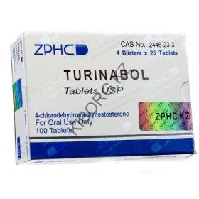 Туринабол ZPHC (Turinabole) 100 таблеток (1таб 10 мг)