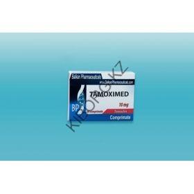 Тамоксифен (Balkanpharma Tamoximed 20tab)