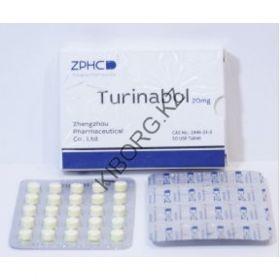ZPHC Turinabol (ZPHC Turinabol 50 tab 20mg)